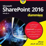 Sharepoint 2016 for dummies-1